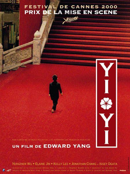 MARABOUT DES FILMS DE CINEMA  - Page 40 25300-b-yi-yi