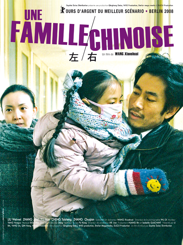 une famille chinoise critique bande annonce affiche dvd blu ray t l chargement streaming. Black Bedroom Furniture Sets. Home Design Ideas