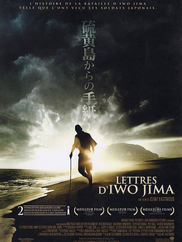 Lettres d'Iwo Jima affiche