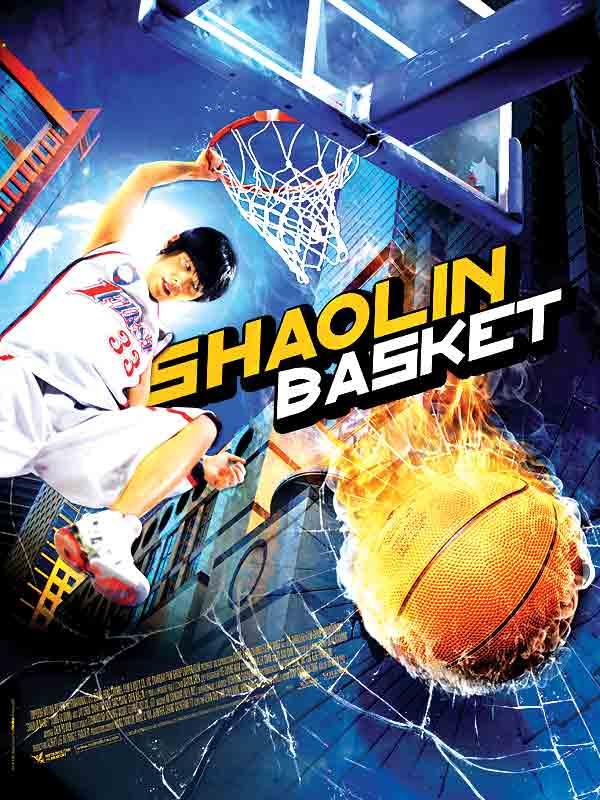 Shaolin Film