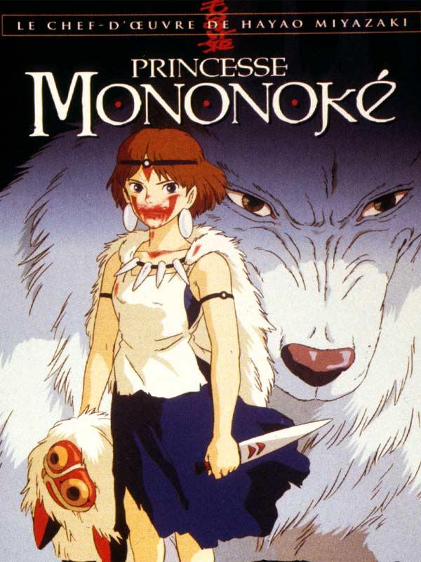 Princesse Mononoke