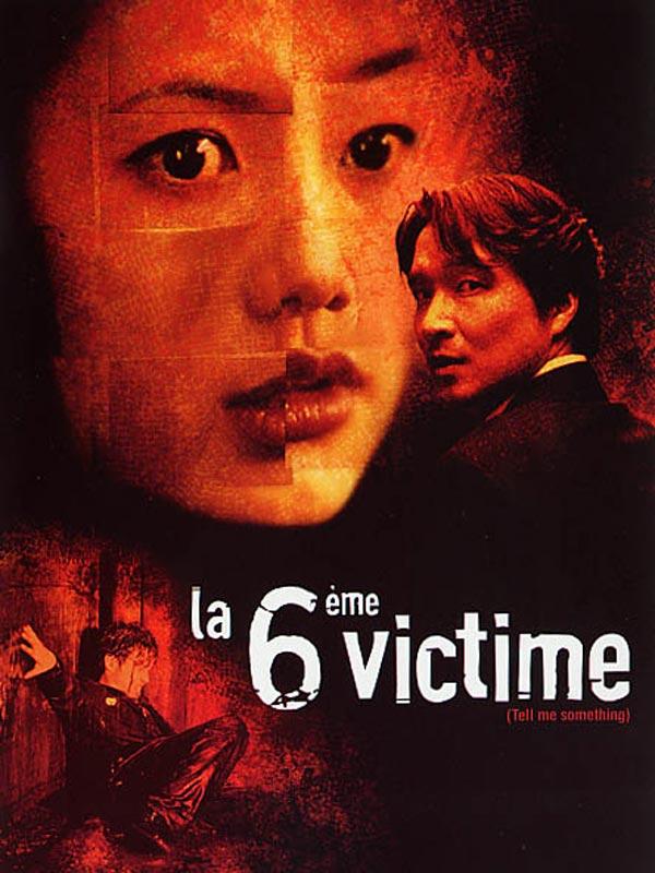 La 6ème Victime film streaming